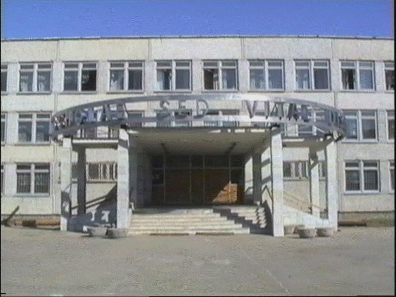 Школы г Королев • Форум жильцов микрорайона